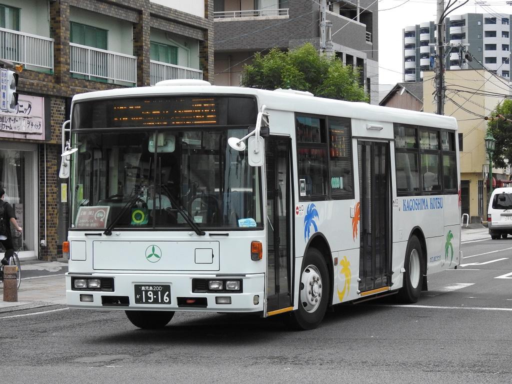 f:id:Rapid_Express_KobeSannomiya:20201216200217j:plain