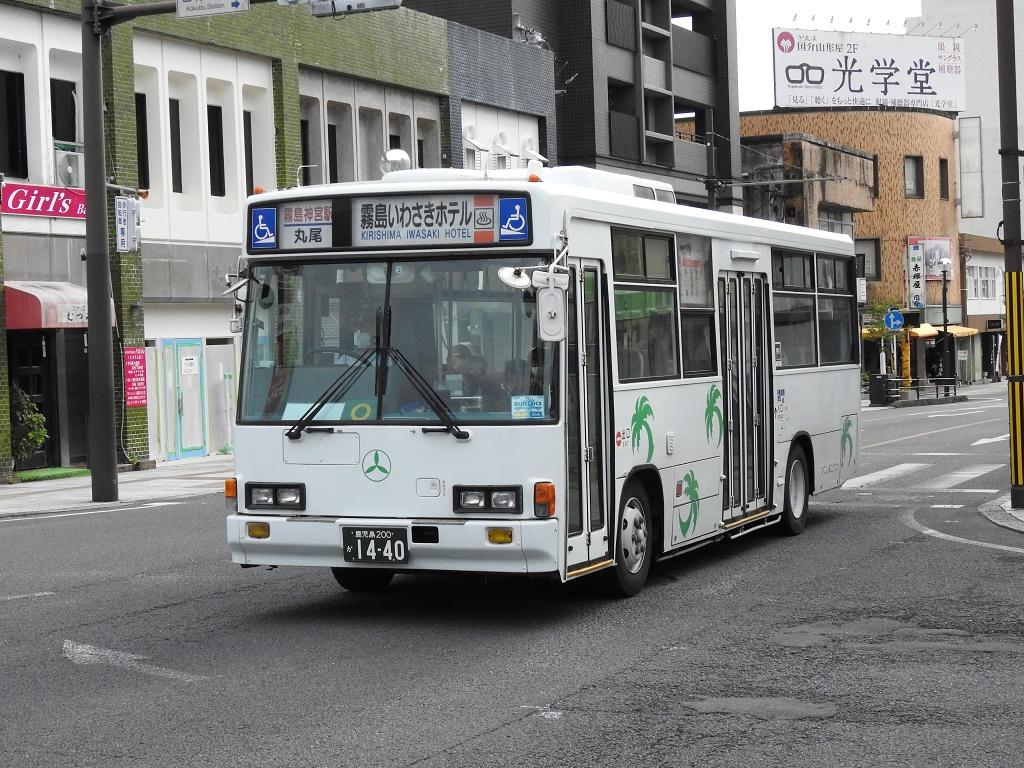 f:id:Rapid_Express_KobeSannomiya:20201218201555j:plain