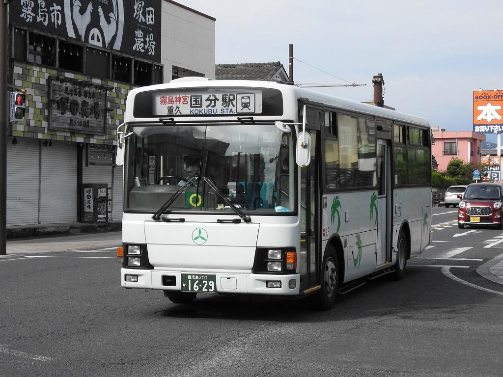 f:id:Rapid_Express_KobeSannomiya:20201220205524j:plain