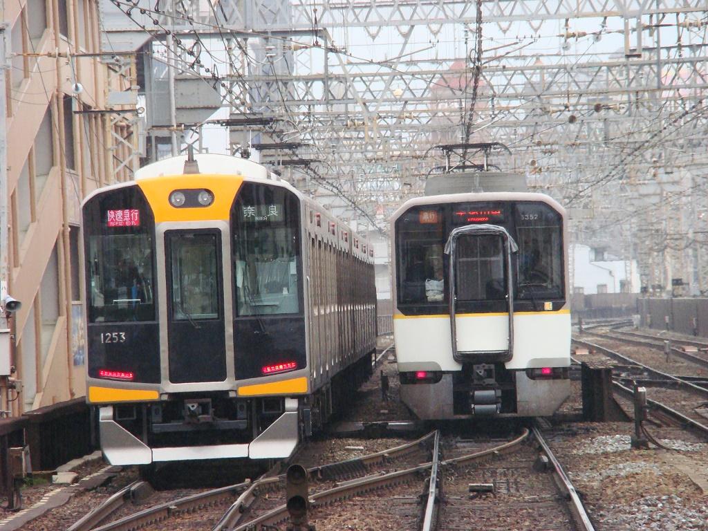 f:id:Rapid_Express_KobeSannomiya:20201220214331j:plain