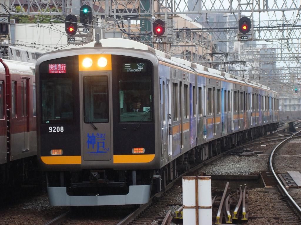 f:id:Rapid_Express_KobeSannomiya:20201224222828j:plain