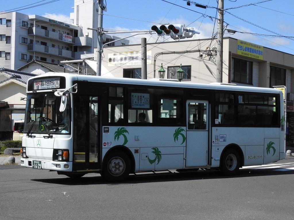 f:id:Rapid_Express_KobeSannomiya:20201227203747j:plain