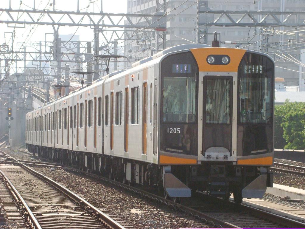 f:id:Rapid_Express_KobeSannomiya:20201228215845j:plain