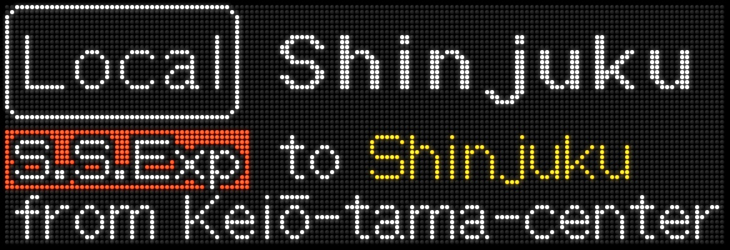 f:id:Rapid_Express_KobeSannomiya:20201229192710j:plain