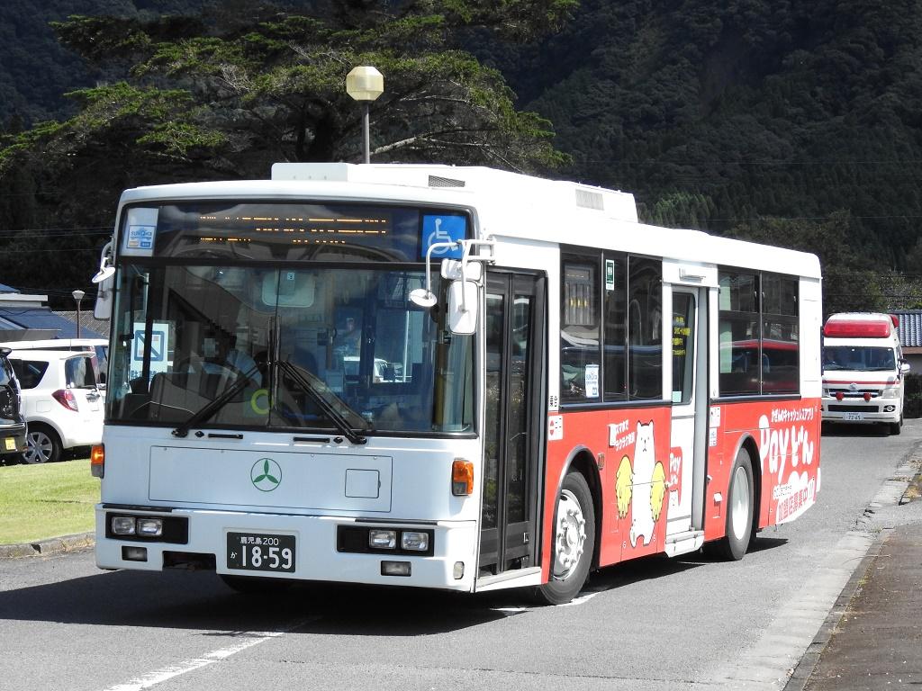 f:id:Rapid_Express_KobeSannomiya:20201229205216j:plain