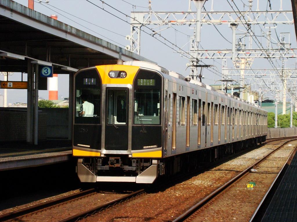 f:id:Rapid_Express_KobeSannomiya:20201229225206j:plain
