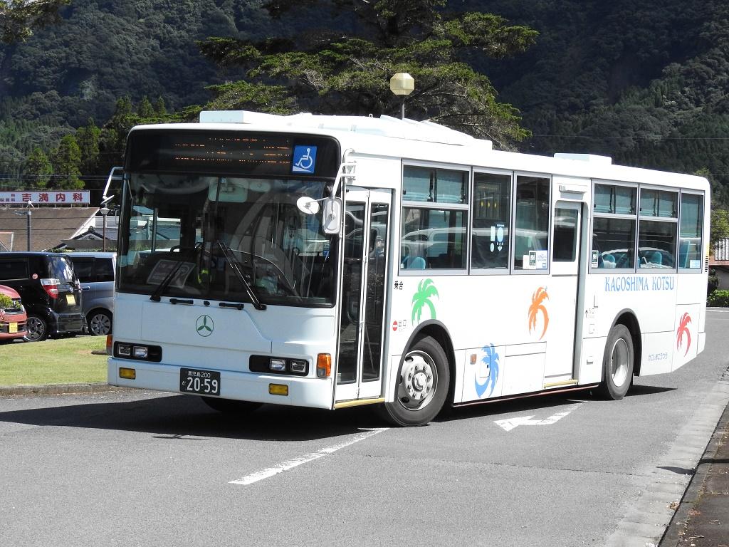 f:id:Rapid_Express_KobeSannomiya:20201230170118j:plain
