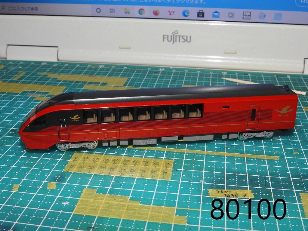 f:id:Rapid_Express_KobeSannomiya:20210111195139j:plain