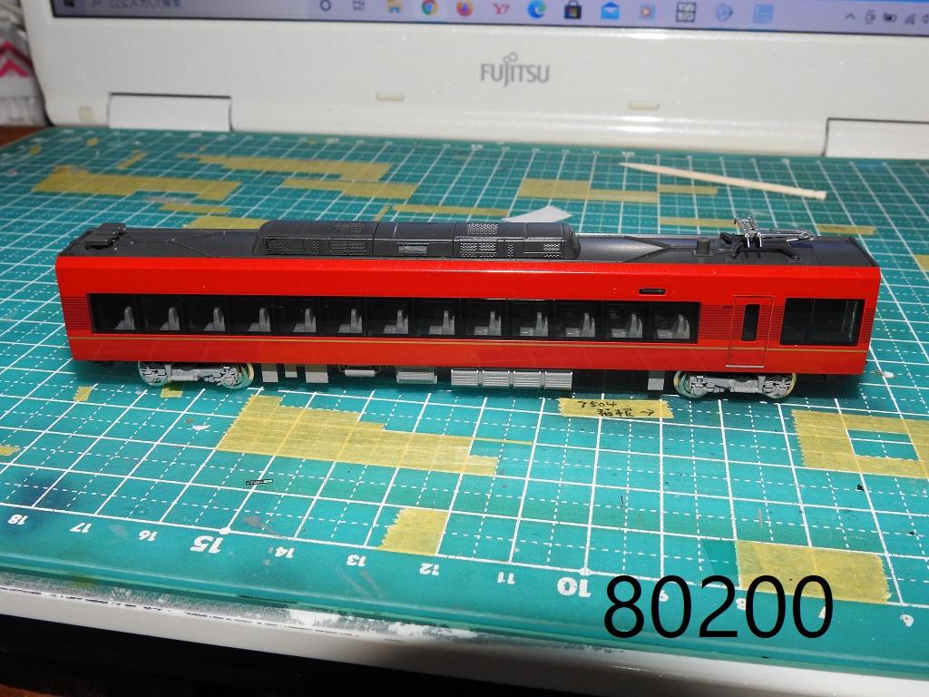 f:id:Rapid_Express_KobeSannomiya:20210111195157j:plain