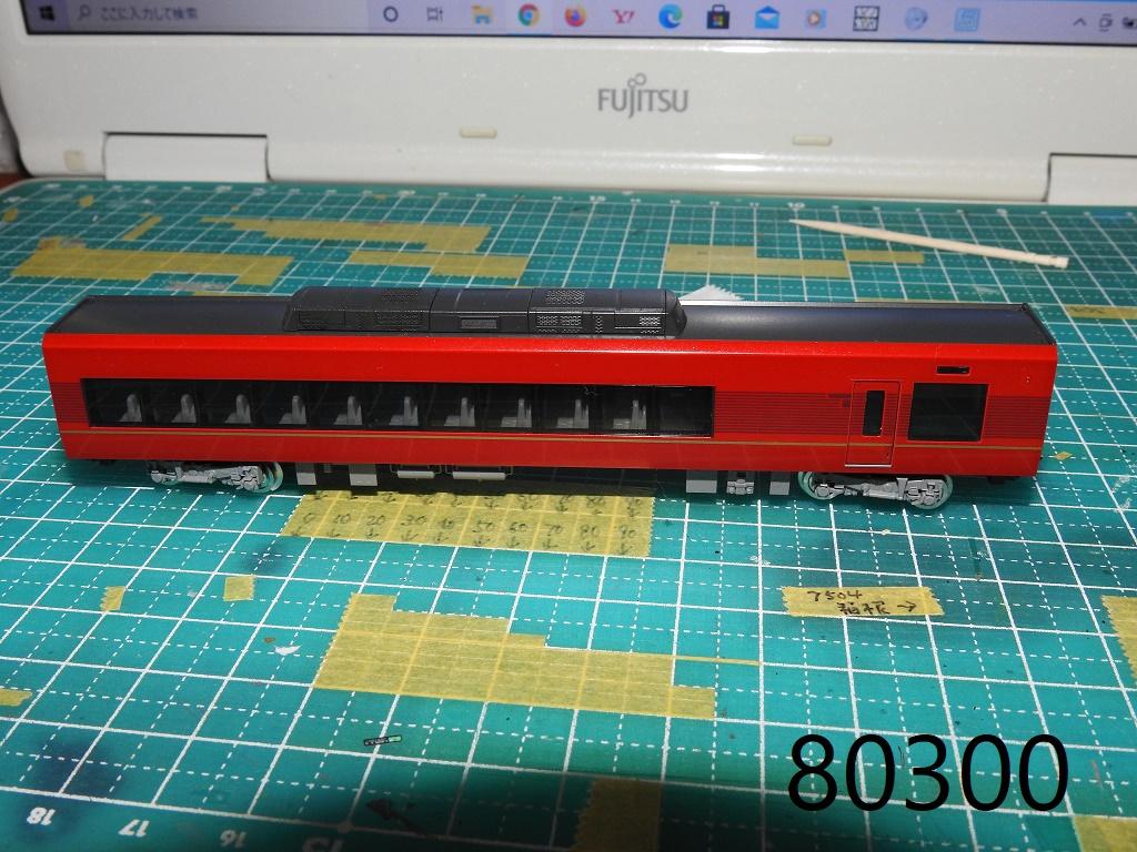 f:id:Rapid_Express_KobeSannomiya:20210111195212j:plain