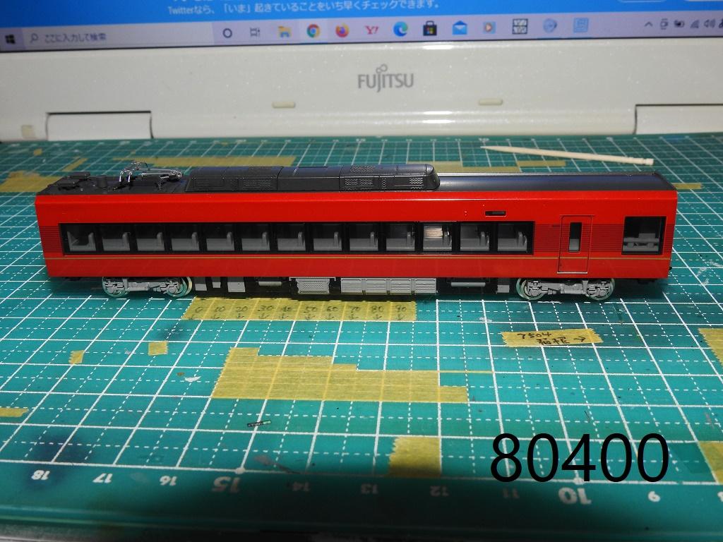 f:id:Rapid_Express_KobeSannomiya:20210111195235j:plain