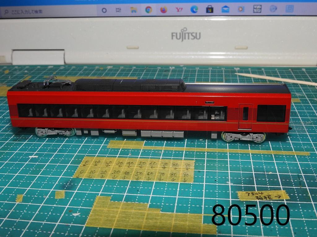 f:id:Rapid_Express_KobeSannomiya:20210111195252j:plain