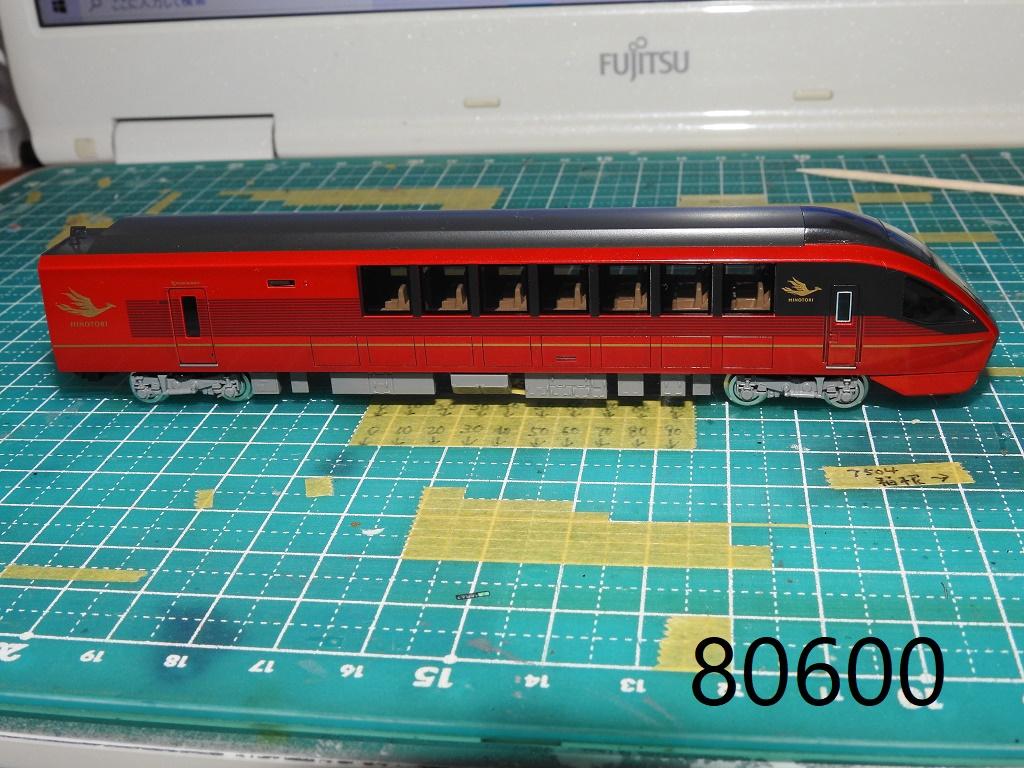 f:id:Rapid_Express_KobeSannomiya:20210111195307j:plain
