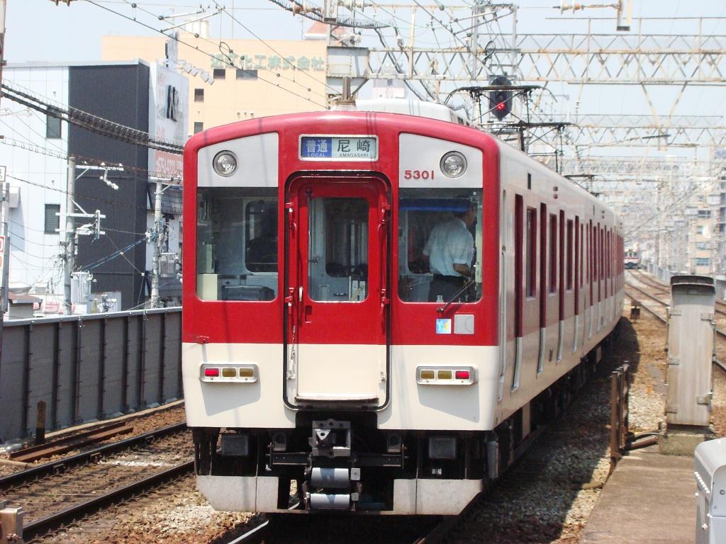 f:id:Rapid_Express_KobeSannomiya:20210113215523j:plain