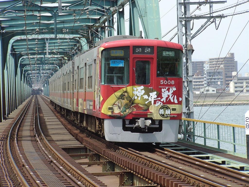 f:id:Rapid_Express_KobeSannomiya:20210113230429j:plain