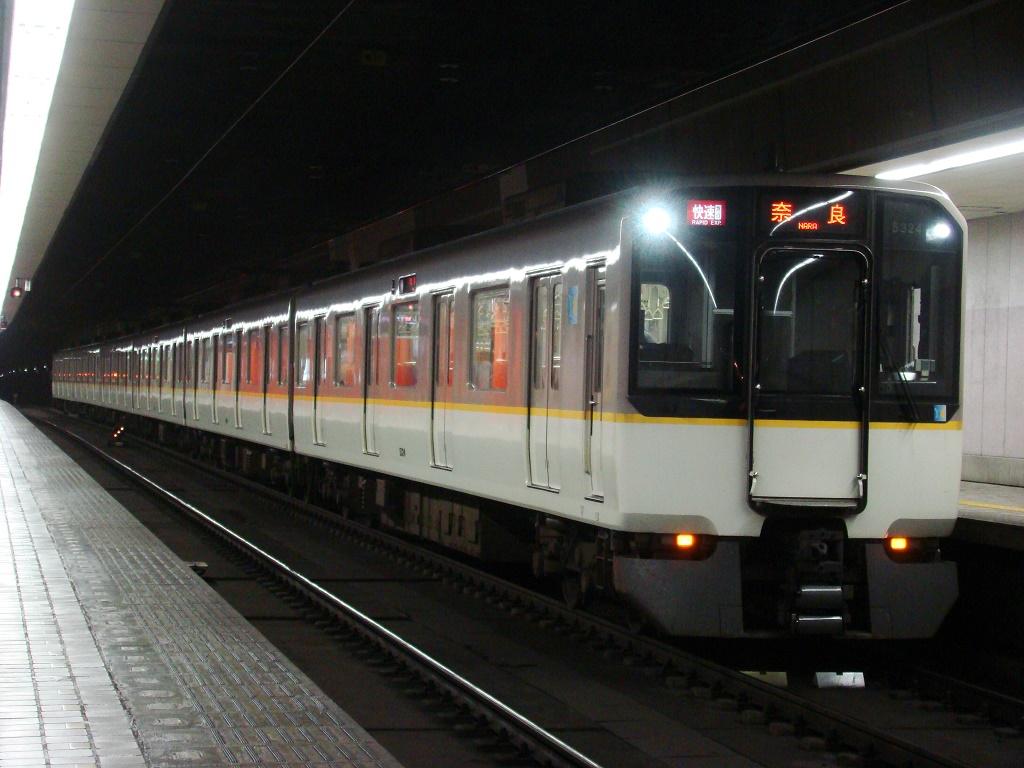 f:id:Rapid_Express_KobeSannomiya:20210117205428j:plain