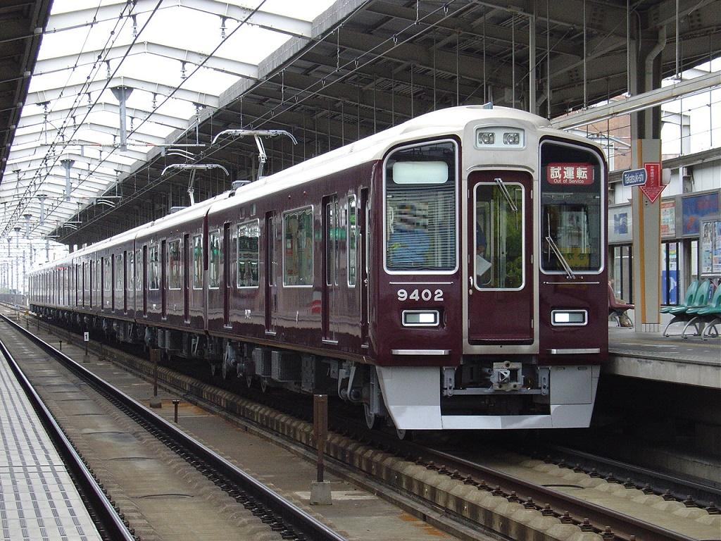 f:id:Rapid_Express_KobeSannomiya:20210117225826j:plain