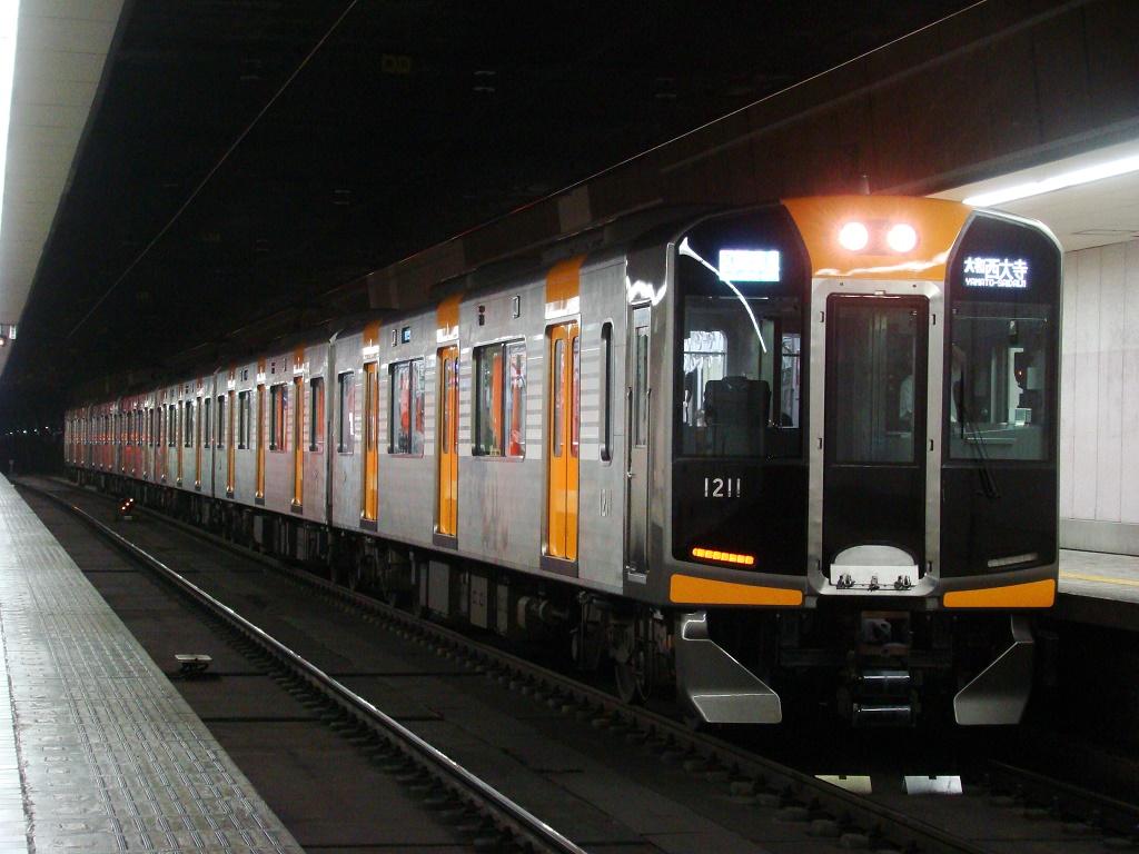 f:id:Rapid_Express_KobeSannomiya:20210118220154j:plain