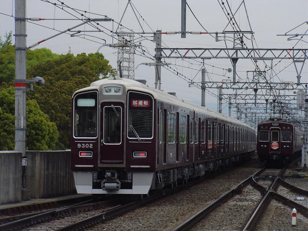 f:id:Rapid_Express_KobeSannomiya:20210118231347j:plain