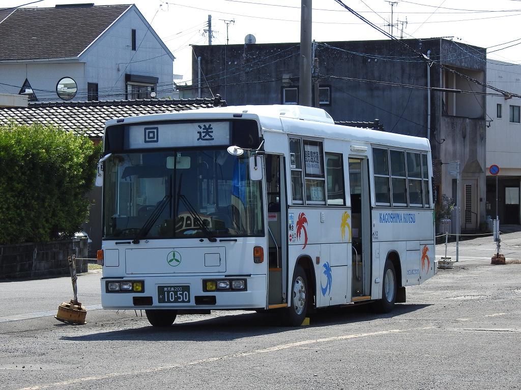 f:id:Rapid_Express_KobeSannomiya:20210119191326j:plain