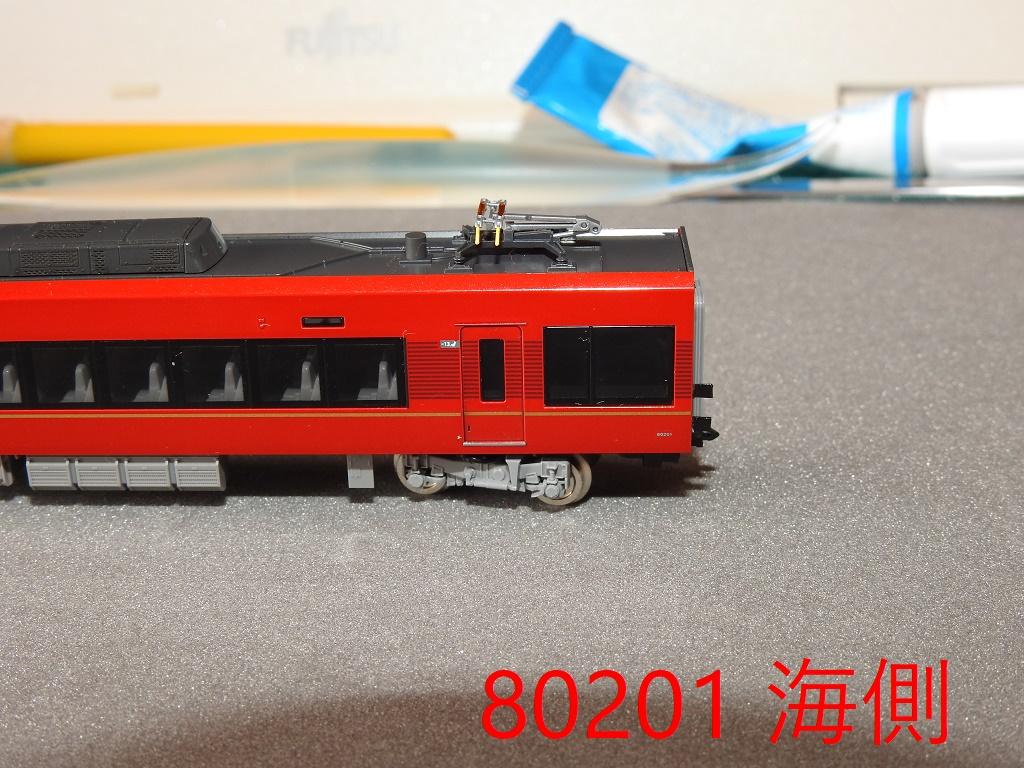 f:id:Rapid_Express_KobeSannomiya:20210120203253j:plain