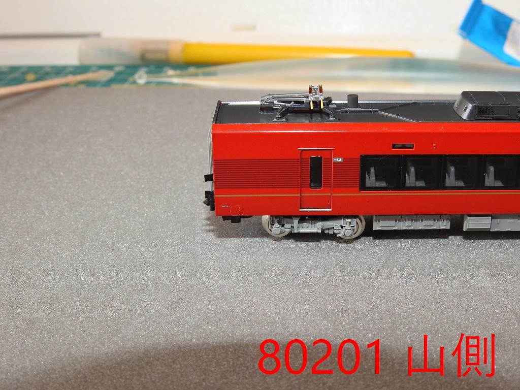 f:id:Rapid_Express_KobeSannomiya:20210120203314j:plain