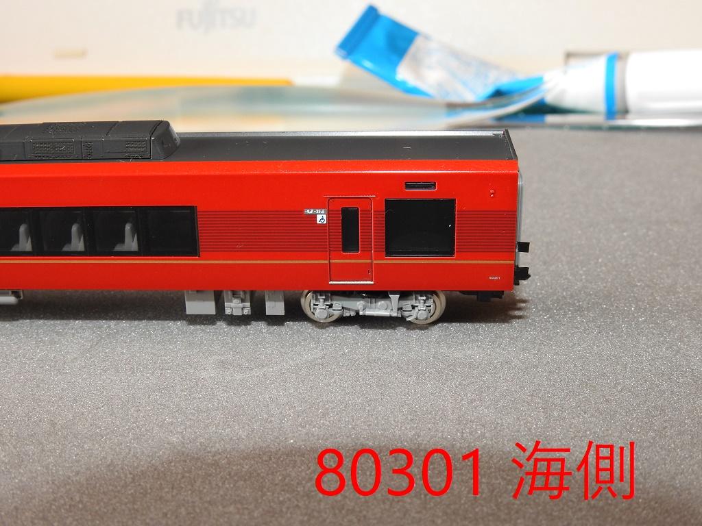f:id:Rapid_Express_KobeSannomiya:20210120203331j:plain