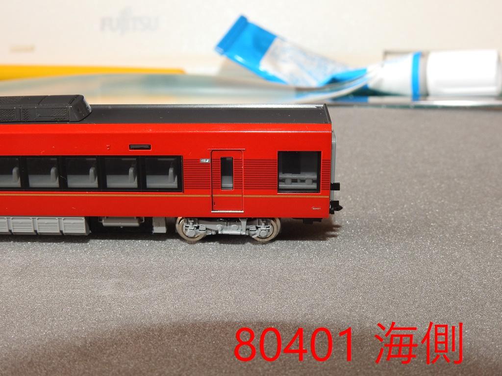f:id:Rapid_Express_KobeSannomiya:20210120203435j:plain