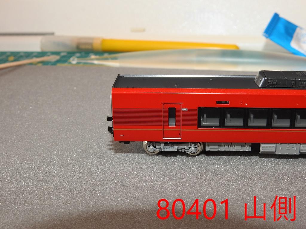 f:id:Rapid_Express_KobeSannomiya:20210120203458j:plain