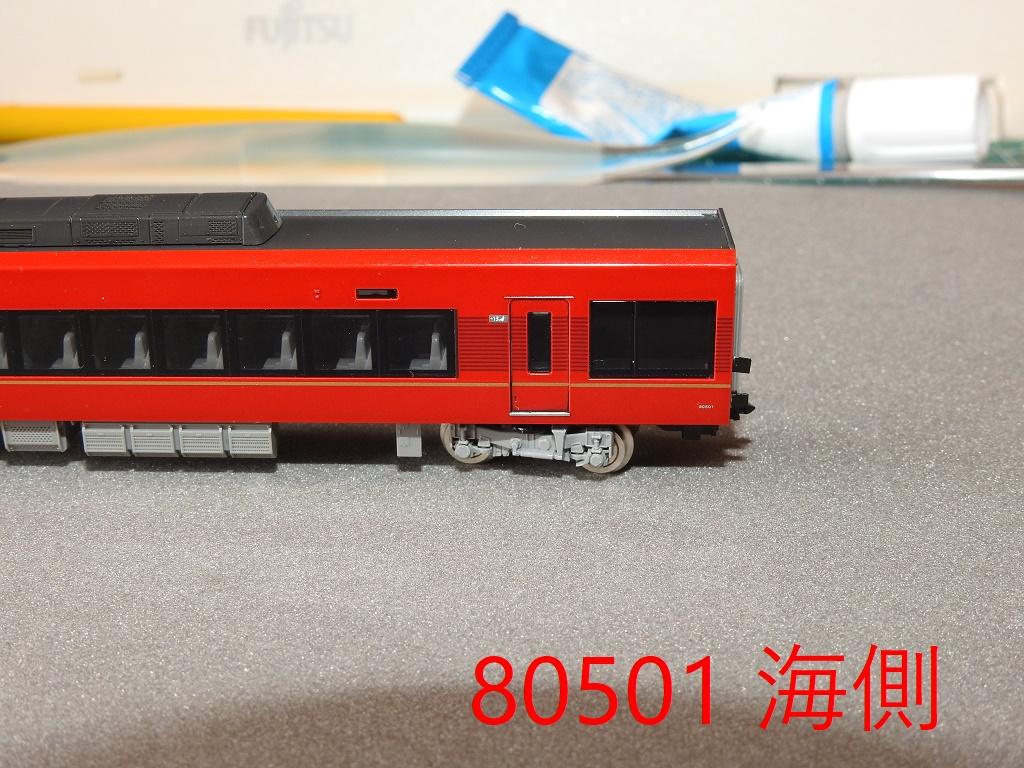 f:id:Rapid_Express_KobeSannomiya:20210120203514j:plain