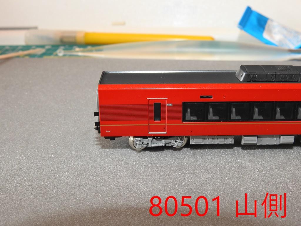 f:id:Rapid_Express_KobeSannomiya:20210120203533j:plain