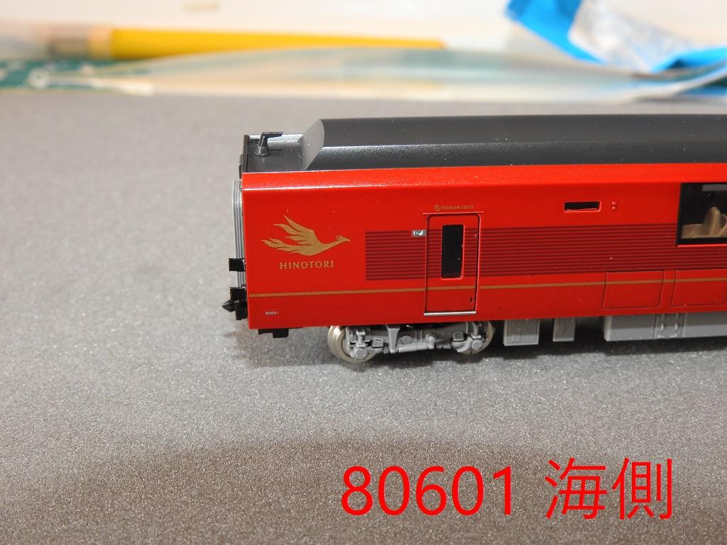 f:id:Rapid_Express_KobeSannomiya:20210120203556j:plain