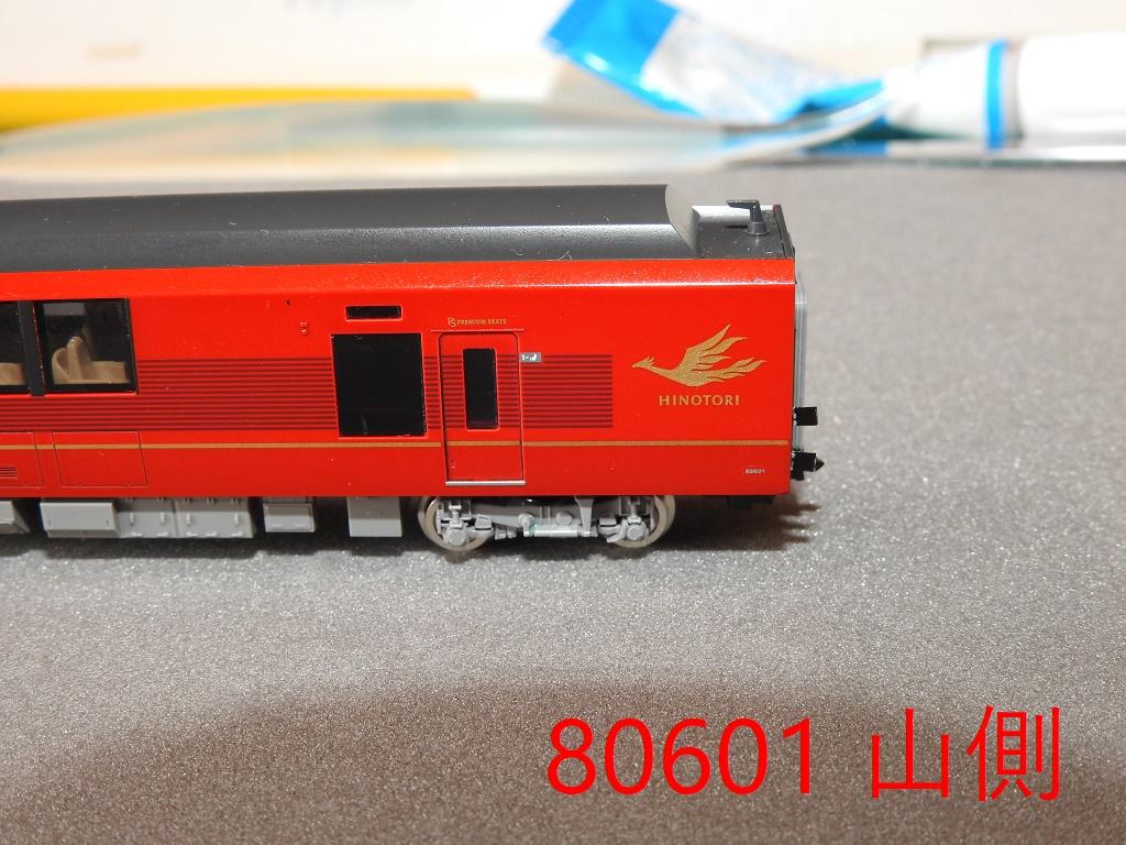 f:id:Rapid_Express_KobeSannomiya:20210120203611j:plain