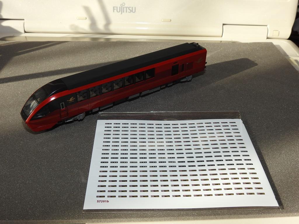 f:id:Rapid_Express_KobeSannomiya:20210121204725j:plain