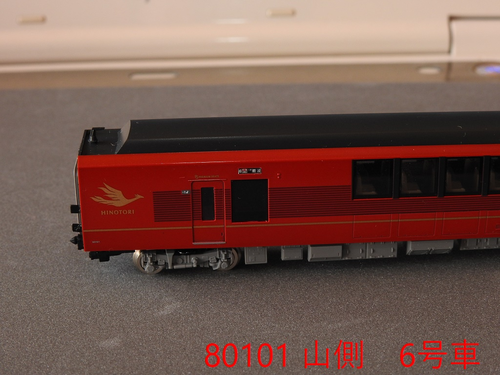 f:id:Rapid_Express_KobeSannomiya:20210121204813j:plain