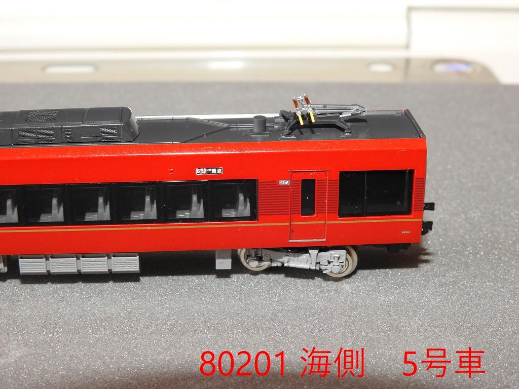 f:id:Rapid_Express_KobeSannomiya:20210121205310j:plain