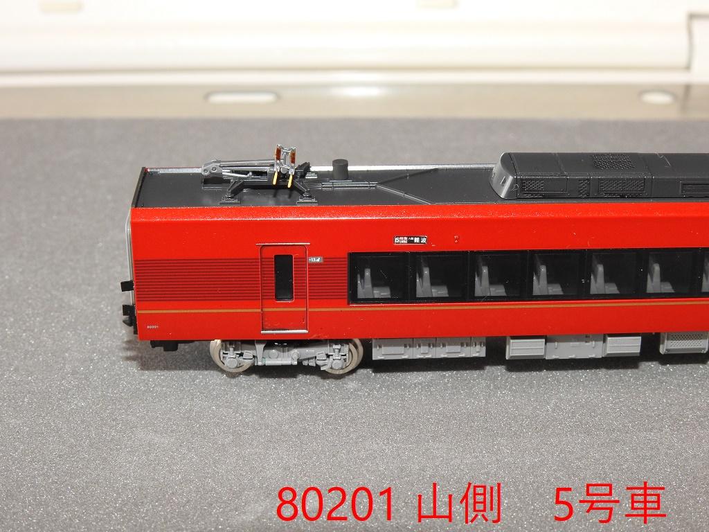 f:id:Rapid_Express_KobeSannomiya:20210121205324j:plain