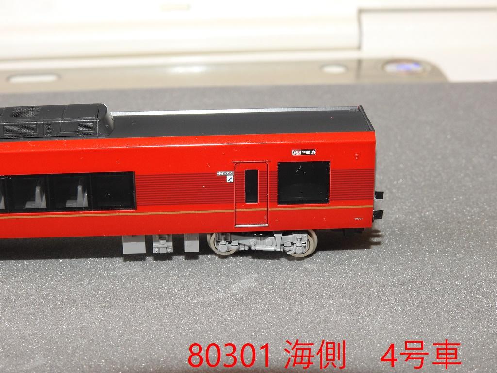 f:id:Rapid_Express_KobeSannomiya:20210121205339j:plain