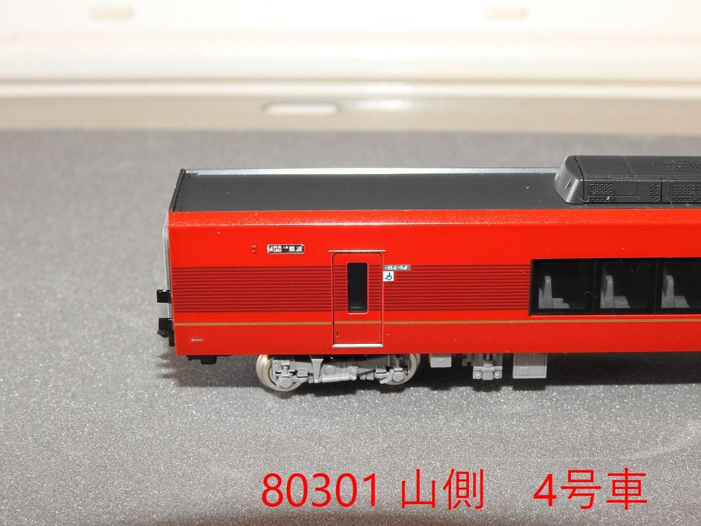 f:id:Rapid_Express_KobeSannomiya:20210121205405j:plain