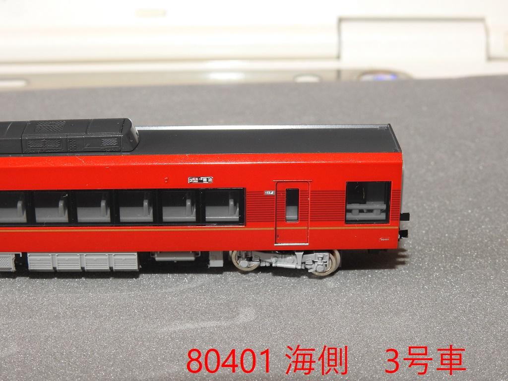 f:id:Rapid_Express_KobeSannomiya:20210121205426j:plain