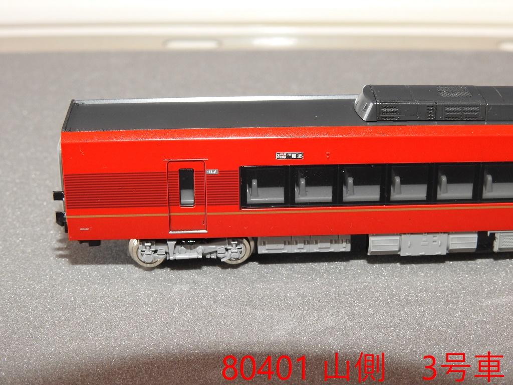 f:id:Rapid_Express_KobeSannomiya:20210121205444j:plain