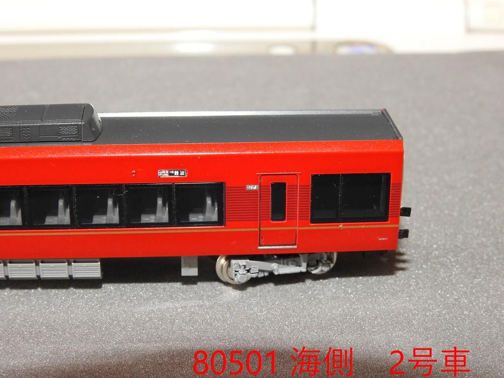 f:id:Rapid_Express_KobeSannomiya:20210121205456j:plain