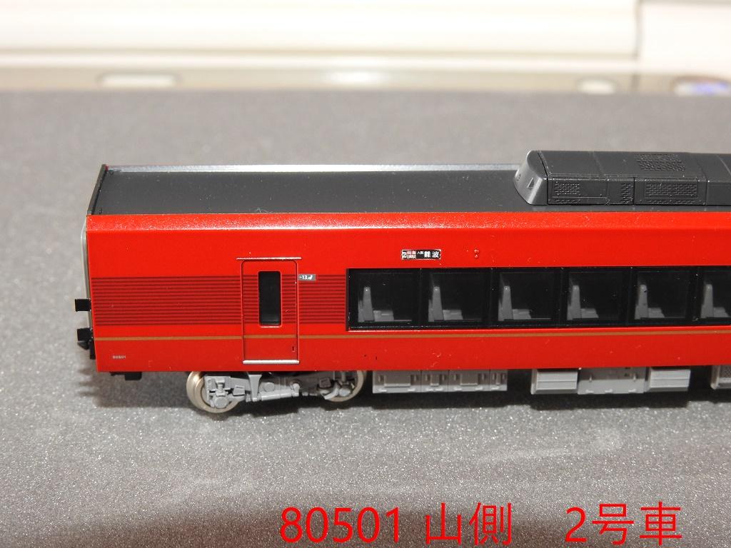 f:id:Rapid_Express_KobeSannomiya:20210121205511j:plain