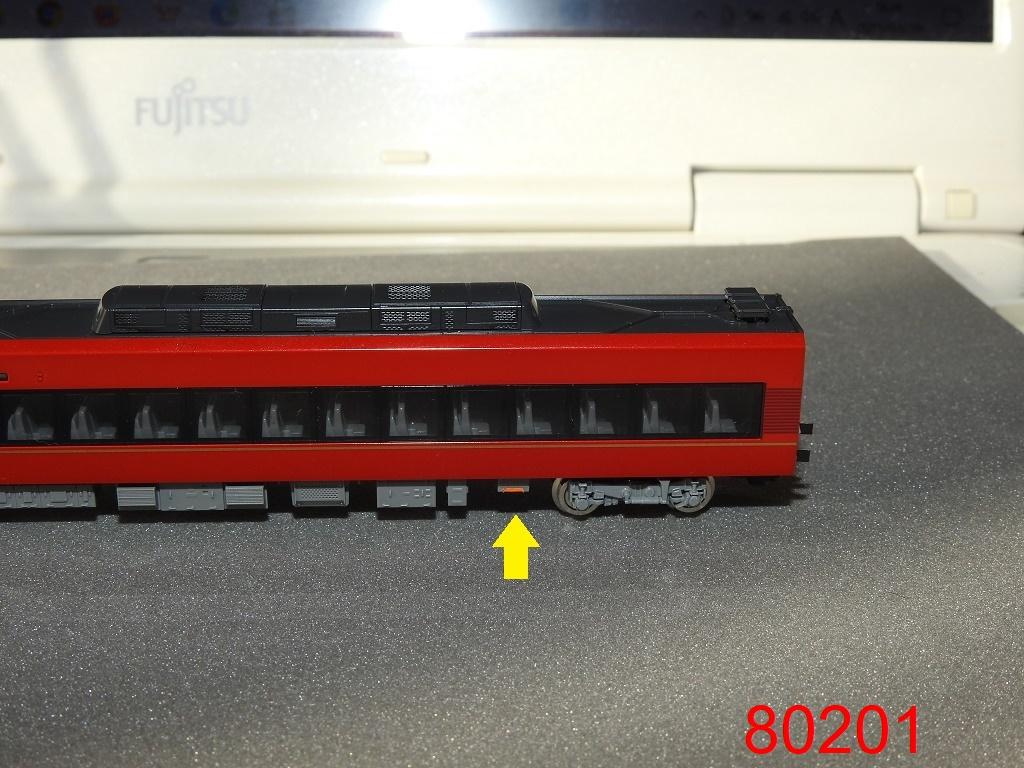 f:id:Rapid_Express_KobeSannomiya:20210124192627j:plain