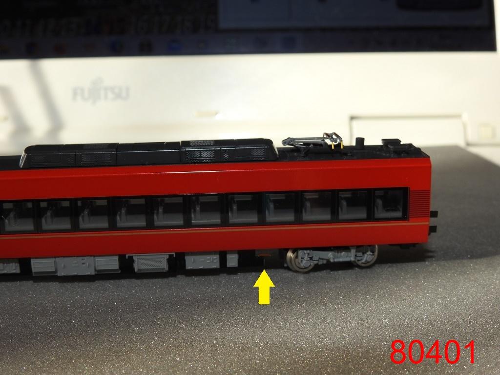 f:id:Rapid_Express_KobeSannomiya:20210124192644j:plain