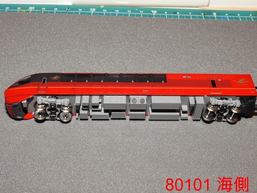 f:id:Rapid_Express_KobeSannomiya:20210126203704j:plain