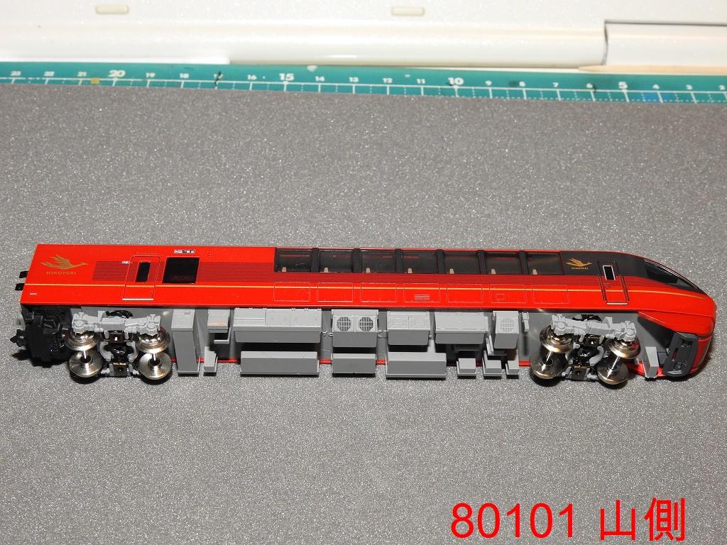 f:id:Rapid_Express_KobeSannomiya:20210126203802j:plain