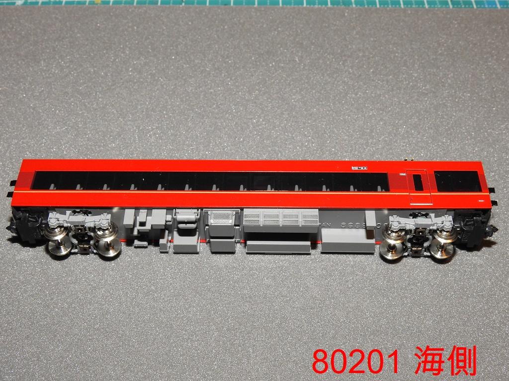 f:id:Rapid_Express_KobeSannomiya:20210126203819j:plain
