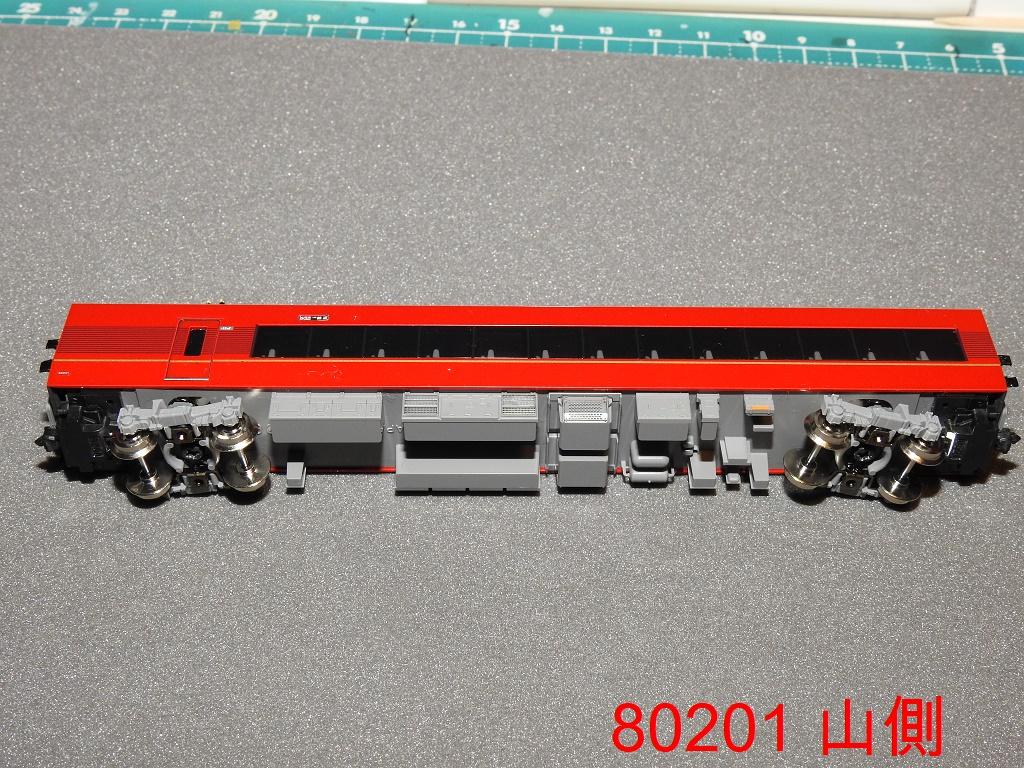 f:id:Rapid_Express_KobeSannomiya:20210126203839j:plain