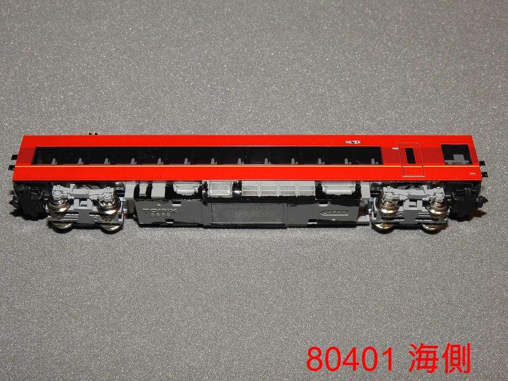 f:id:Rapid_Express_KobeSannomiya:20210126203858j:plain